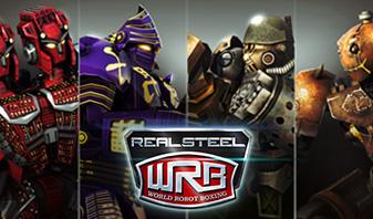 Reeal-Steel-337